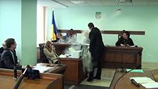 Судей Апелляционного суда Киева обсыпали мукой