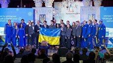 Проводы сборной Украины на Зимние Олимпийские игры 2018