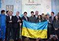 Церемония проводов Национальной сборной Украины на XXІІI зимние Олимпийские Игры-2018