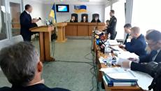 Госизмена Януковича. Суд допрашивает Парубия. Видео