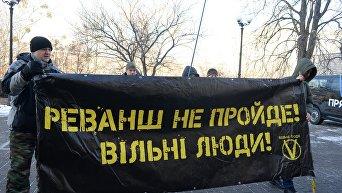 Акция с требованием закрыть канал и уволить Влащенко под офисом ZIK
