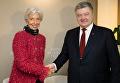 Президент Украины Петр Порошенко с директором-распорядителем МВФ Кристин Лагард