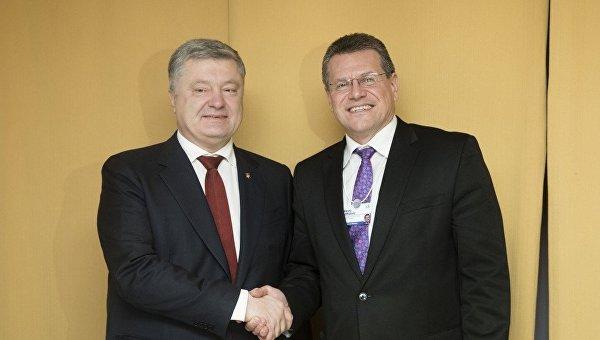 Порошенко и Шефчович
