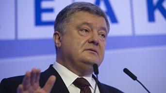 Петр Порошенко на Экономическом форуме в Давосе. Украинский завтрак