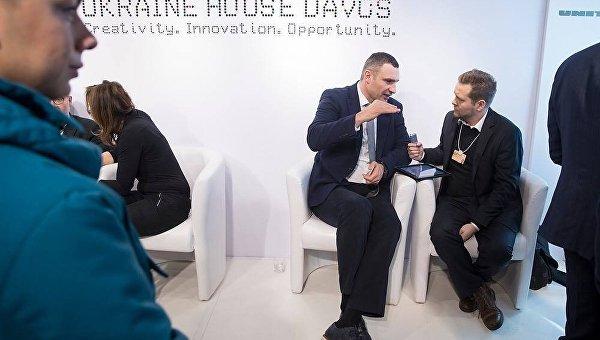 Виталий Кличко в Давосе. Архивное фото