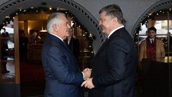 Петр Порошенко и Рекс Тиллерсон в Давосе