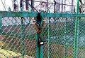 Антиромский протест в Закарпатье: жители заварили ворота цыганского дома