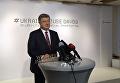 Порошенко - Тиллерсон: брифинг президента по итогам переговоров. Видео