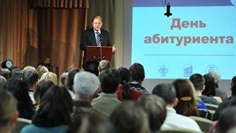 В РЦНК в Киеве прошел День абитуриента