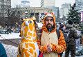 Протест зоозащитников под киевским цирком