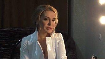 Ольга Сумская комментирует запрет на гастроли российских артистов