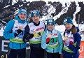 Украинские биатлонисты победили в смешанной эстафете на Кубке мира