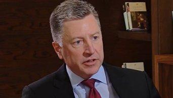 Волкер уточнил, почему неприемлем российский проект по миротворцам в Донбассе. Видео