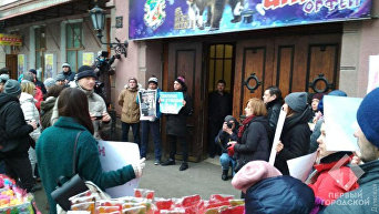 Акция в защиту животных переросла в драку в Одессе