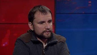 Владимир Вятрович об антибандеровском законе в Польше. Видео
