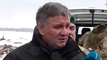 Арсен Аваков прокомментировал создание Национальных дружин