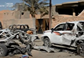 Появились последствия американского огня по своим в Ираке. Видео