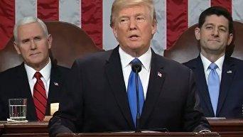 Ежегодное обращение президента США Дональда Трампа в Конгрессе. Видео