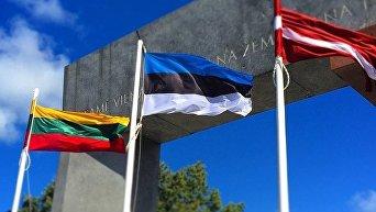 Флаги Литвы, Эстонии и Латвии