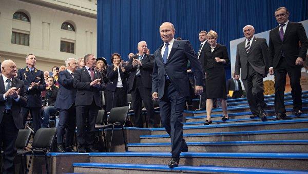 Президент РФ Владимир Путин встретился со своими доверенными лицами