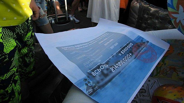 Чемодан-вокзал-Мальдивы акция под Администрацией Президента Украины