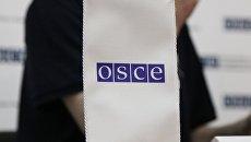 Логотип Организации по безопасности и сотрудничеству в Европе
