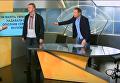 Перепалка экс-нардепа Эдуарда Леонива и журналиста Руслана Коцабы. Видео