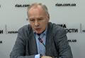 Рудяков о протестном потенциале геополитического беглеца Саакашвили. Видео