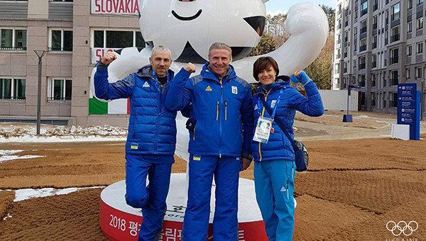 В Корею на Олимпиаду прибыли первые украинские спортсмены