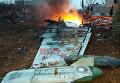 Сбитый российский Су-25 в Сирии