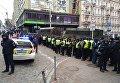 Сторонники Саакашвили проводят марш в центре Киева за импичмент Порошенко