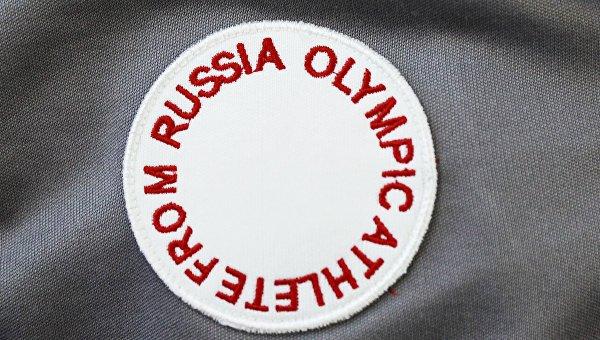 Логотип Olympic Athlete from Russia (Олимпийский спортсмен из России) на форме спортсменов олимпийцев из России