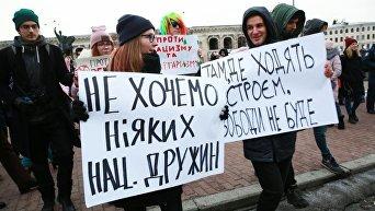 Протест в центре Киева против Национальной дружины