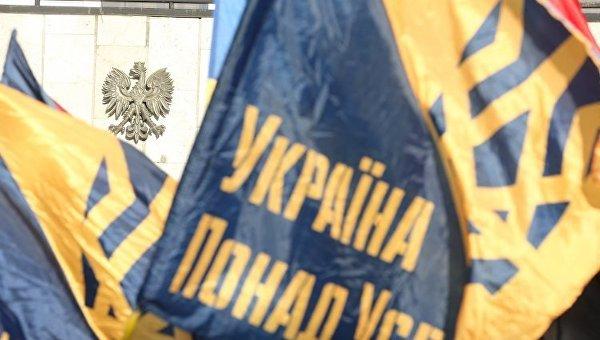 Акция у посольства Республики Польша в Украине. Архивное фото