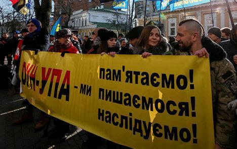 Хроника 5 февраля  пикеты у посольства и генконсульства Польши 8ea6cd76327fe
