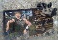 Разбитая мемориальная доска погибшему бойцу ВСУ