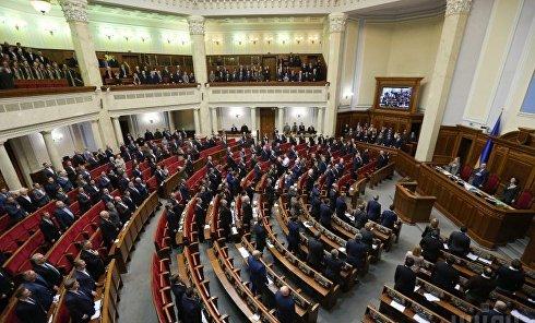 Верховная Рада, 6 февраля 2018