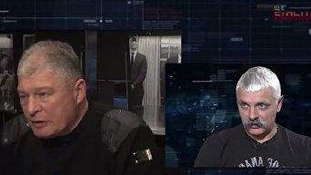 Червоненко и Корчинский поскандалили в прямом эфире