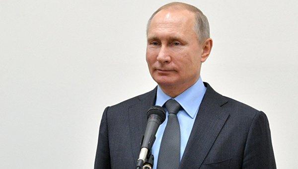 Владимир Путин зарегистрирован кандидатом вПрезиденты Российской Федерации