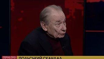 Юрий Шухевич о скандальном польском законе. Видео