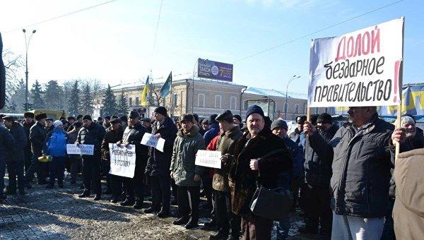 Пикет в Харькове