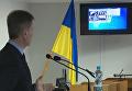 Подготовка к сдаче Крыма началась с прихода к власти Януковича - Наливайченко. Видео