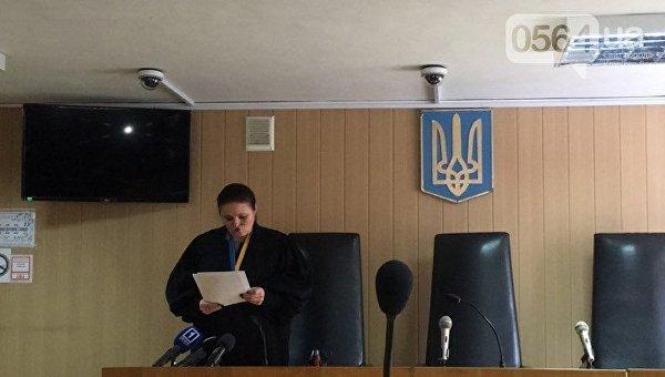 Дело о надругательстве над флагом Украины