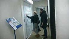 Обыски в редакции Вестей. Архивное фото