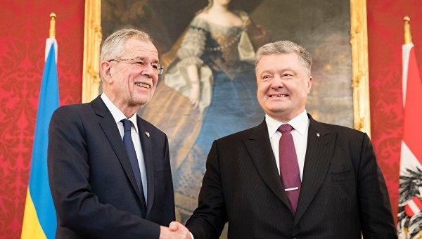 Президенты Австрии и Украины Александер Ван дер Беллен и Петр Порошенко