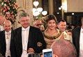 Петр и Марино Порошенко на Венском балу