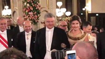 Прибытие Петра и Марины Порошенко на Венский бал. Видео