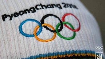 Зимние Олимпийские игры-2018