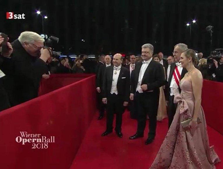 Петр и Марина Порошенко на красной дорожке Венского бала
