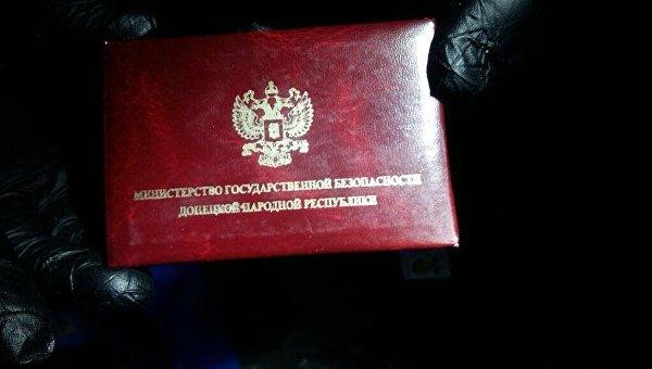 Удостоверение сотрудника министерства государственной безопасности ДНР, изъятое у экс-депутата Шепелева